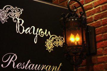 Bayou Restaurant   This Way On Bay
